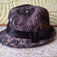 Отдается в дар Шляпа женская новая