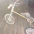 Отдается в дар Детский велосипед