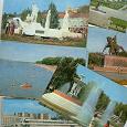 Отдается в дар Набор открыток «Ростов-на-Дону» 1977 года