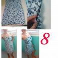 Отдается в дар Сарафан, юбки 42-44 размер