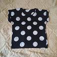 Отдается в дар Женская блузка летняя