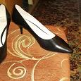 Отдается в дар Туфли женские 41 размер