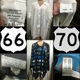 Отдается в дар Рубашки блузы женские большой р-р 66 и 68-70