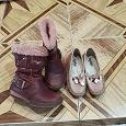 Отдается в дар обувь для девочки 27 р-р