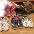 Отдается в дар Детская обувь 23-25 рр