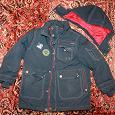 Отдается в дар куртка зимняя на мальчика 7-9 лет