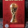 Отдается в дар Альбом для монет ФИФА