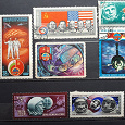 Отдается в дар 7 марок космонавтики СССР.
