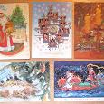 Отдается в дар Советские открытки Новый год