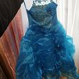 Отдается в дар Синее платье на девочку