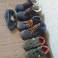 Отдается в дар Обувь детская 16-18 см