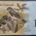 Отдается в дар Денежка Венесуэлы.