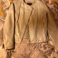 Отдается в дар Куртка из натуральной кожи