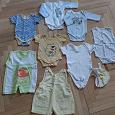 Отдается в дар Детские вещи 0-3 месяца