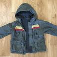 Отдается в дар Детские легкие курточки