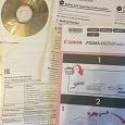 Отдается в дар Бумажные документы и установочный диск к canon pixma