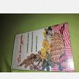 Отдается в дар Книга «Для Вашего здоровья»