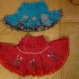 Отдается в дар вельветовые юбки с вышивкой на маленькую девочку