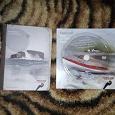 Отдается в дар Shetland -книга-путеводитель+открытка и DVD (новые)