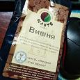 Отдается в дар Кофе молотый «вишня»