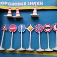 Отдается в дар Детские дорожные знаки из СССР