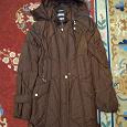 Отдается в дар Куртка пальто 42 размер