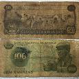 Отдается в дар Банкноты Анголы, лотерейный билет, монета Литвы.
