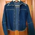 Отдается в дар Джинсовая курточка-рубашка