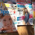Отдается в дар Журналы про Здоровье