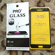 Отдается в дар Защитное стекло для Samsung Galaxy J4