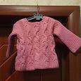 Отдается в дар Тёплый свитер 80-86