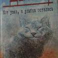 Отдается в дар Книги. Советское кино (Данелия, Гердт, Раневская)