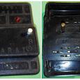 Отдается в дар Простое зарядное устройство «CARAT»
