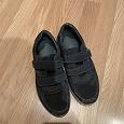Отдается в дар Детские ботинки 37 размер