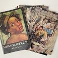 Отдается в дар Набор открыток Микеланджело