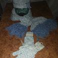 Отдается в дар вязаные шапка, шарф, перчатки(комплект)