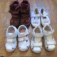 Отдается в дар обувь детская 22-23 р-р