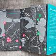 Отдается в дар Карта-путеводитель. Хельсинки.