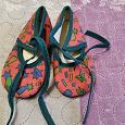 Отдается в дар Детские туфельки 19 размера