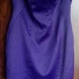 Отдается в дар Платье новое, размер 46-48