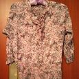 Отдается в дар Серо-розовая лёгкая блузка М