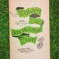 Отдается в дар доп литература по немецкому языку