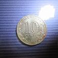 Отдается в дар монета юбилейная 2014 г. Крым