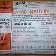 Отдается в дар Шприцы инсулиновые