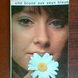 Отдается в дар Литература на французском языке
