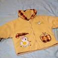 Отдается в дар Курточка детская на 9-12 месяцев