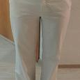 Отдается в дар Белые широкие брюки 46 разм