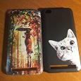 Отдается в дар Чехлы на Xiaomi Redmi 5A