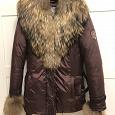 Отдается в дар Зимняя куртка Baon XXS