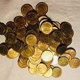 Отдается в дар Монеты 50 рублей 1993 года.